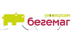 Бегемаг