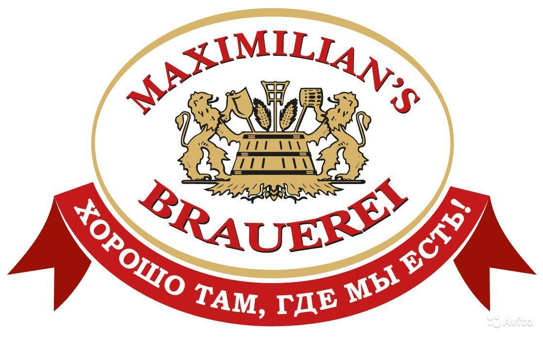 MAXIMILIAN`S