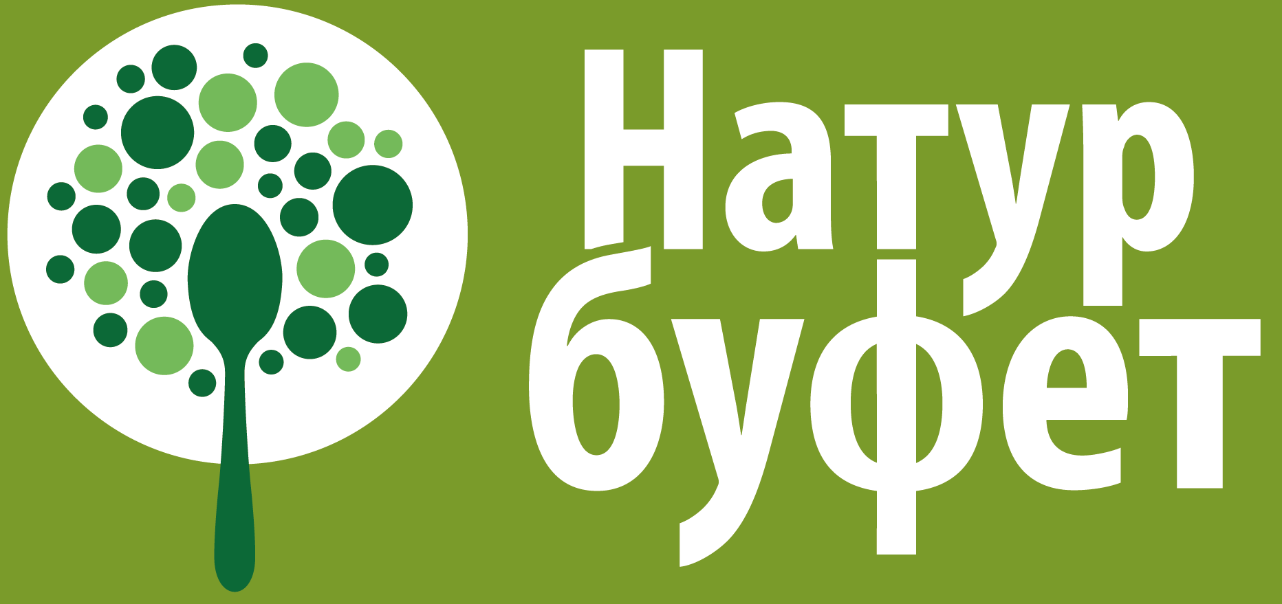 НатурБуфет